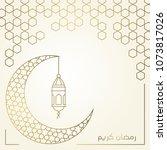 ramadan kareem greeting...   Shutterstock .eps vector #1073817026