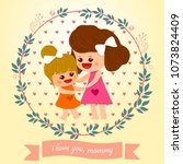 mother's day cute mom and... | Shutterstock .eps vector #1073824409