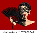 Woman In Carnival Venetian Mask ...