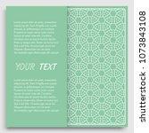 card  invitation  cover... | Shutterstock .eps vector #1073843108