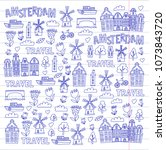 vector pattern with amsterdam... | Shutterstock .eps vector #1073843720