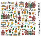 vector pattern with amsterdam... | Shutterstock .eps vector #1073843738