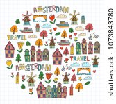 vector pattern with amsterdam... | Shutterstock .eps vector #1073843780