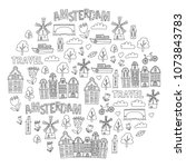 vector pattern with amsterdam... | Shutterstock .eps vector #1073843783