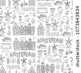 vector pattern with amsterdam... | Shutterstock .eps vector #1073843834