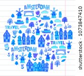 vector pattern with amsterdam... | Shutterstock .eps vector #1073847410