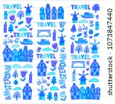 vector pattern with amsterdam... | Shutterstock .eps vector #1073847440