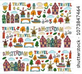 vector pattern with amsterdam... | Shutterstock .eps vector #1073847464