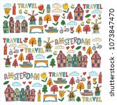 vector pattern with amsterdam... | Shutterstock .eps vector #1073847470