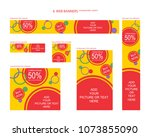six web banners standard sizes... | Shutterstock .eps vector #1073855090