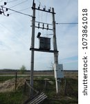 Small photo of Transformer substation electricity
