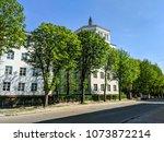 lviv old architecture cityscape ... | Shutterstock . vector #1073872214