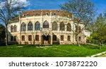 lviv old architecture cityscape ... | Shutterstock . vector #1073872220