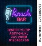 neon signboard of karaoke music ... | Shutterstock .eps vector #1073880086