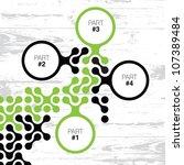 retro interface design template....   Shutterstock .eps vector #107389484