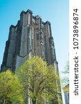 tower sint lievensmonstertoren  ... | Shutterstock . vector #1073896874