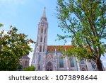 the matthias church... | Shutterstock . vector #1073898644