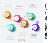 six separate colorful circular... | Shutterstock .eps vector #1073917796