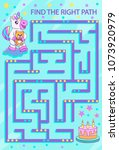 children maze. find the right... | Shutterstock .eps vector #1073920979