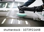 car detailing   man with... | Shutterstock . vector #1073921648