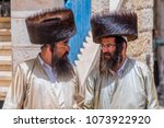 may 10  2017. two orthodox... | Shutterstock . vector #1073922920