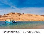 red sea coast shore in the ras...   Shutterstock . vector #1073932433
