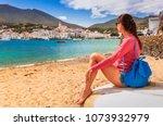 tourist woman in cadaques ...   Shutterstock . vector #1073932979