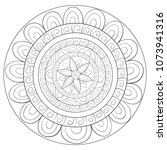 adult coloring book page a... | Shutterstock .eps vector #1073941316