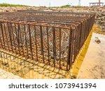 reinforced steel reinforcement... | Shutterstock . vector #1073941394