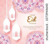 eid mubarak background    Shutterstock .eps vector #1073944640