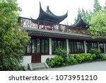 tinglin park  kunshan city ... | Shutterstock . vector #1073951210