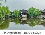 tinglin park  kunshan city ... | Shutterstock . vector #1073951324