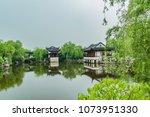 tinglin park  kunshan city ... | Shutterstock . vector #1073951330