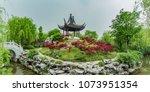 tinglin park  kunshan city ... | Shutterstock . vector #1073951354