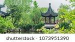 tinglin park  kunshan city ... | Shutterstock . vector #1073951390