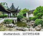 tinglin park  kunshan city ... | Shutterstock . vector #1073951408