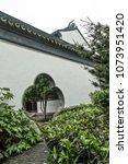 tinglin park  kunshan city ... | Shutterstock . vector #1073951420