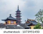 qiandeng ancient town... | Shutterstock . vector #1073951450
