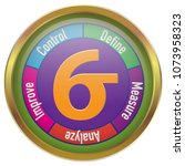 six sigma dmaic illustration in ... | Shutterstock .eps vector #1073958323