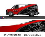 van graphics.abstract curved... | Shutterstock .eps vector #1073981828