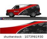 van graphics.abstract curved... | Shutterstock .eps vector #1073981930