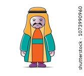 arabic man with mustache... | Shutterstock .eps vector #1073990960