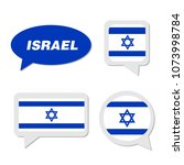 set of israel flag in dialogue... | Shutterstock .eps vector #1073998784