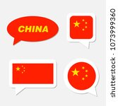 set of china flag in dialogue... | Shutterstock .eps vector #1073999360