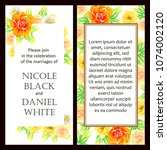 romantic invitation. wedding ... | Shutterstock . vector #1074002120