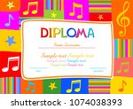 horizontal musical diploma.... | Shutterstock .eps vector #1074038393
