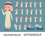 Flat Type Arab Boy