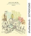 jaisalmer  rajasthan  india.... | Shutterstock .eps vector #1074041060