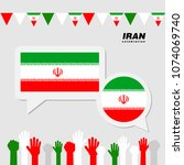 national celebration with iran... | Shutterstock .eps vector #1074069740