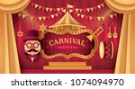 gold curtains stage with circus ... | Shutterstock .eps vector #1074094970
